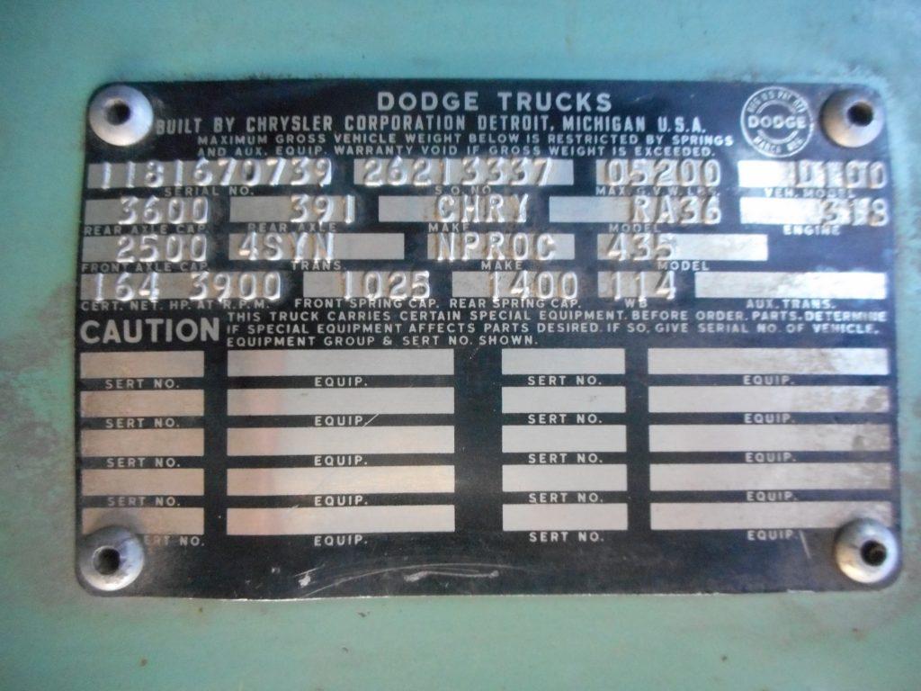 dscn4454-left-door-jamb-plate